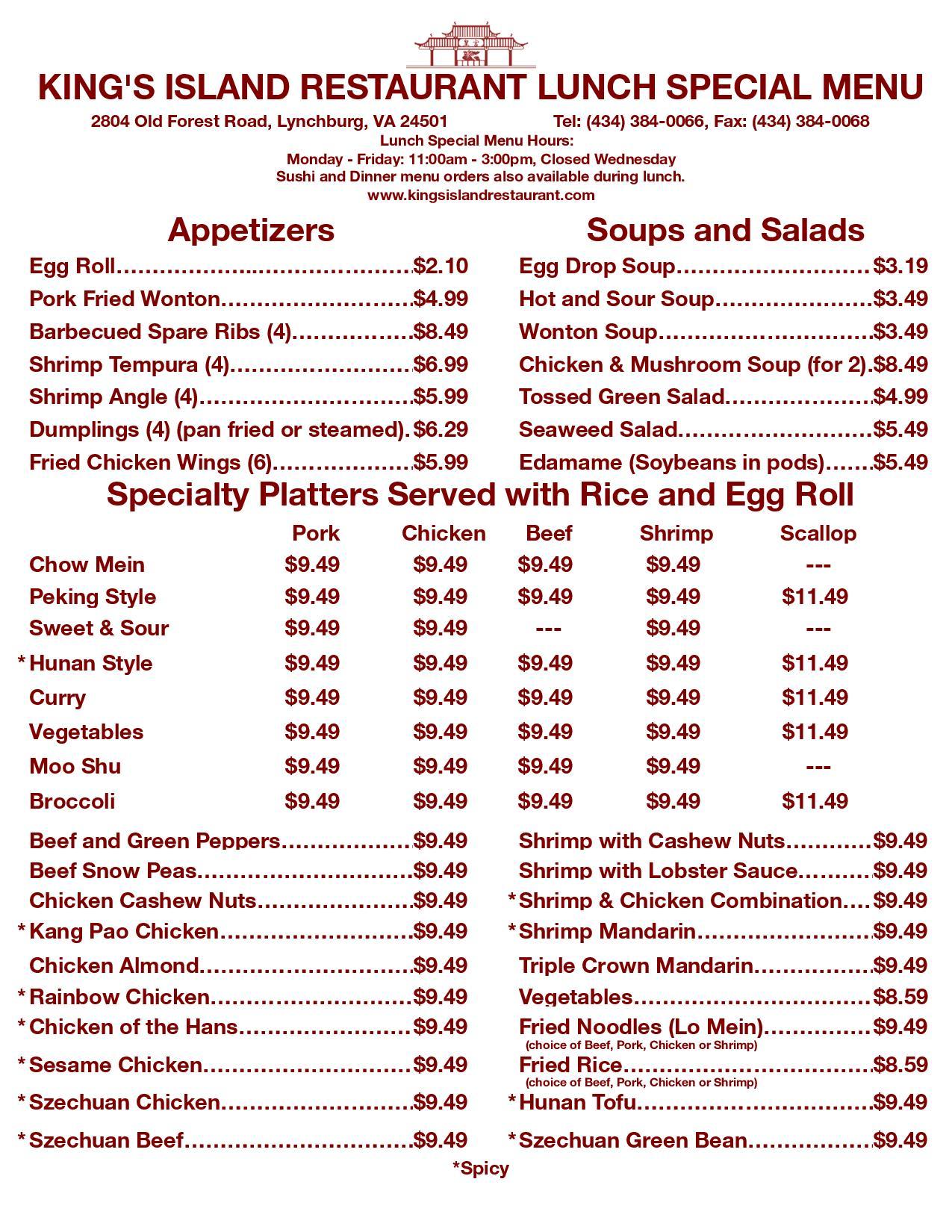 Kings Island Restaurant Menu